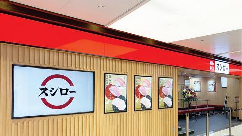 【外賣優惠2020】10大連鎖餐廳外賣+外賣自取優惠 譚仔/壽司郎/元氣/Pizza Hut/麥當勞