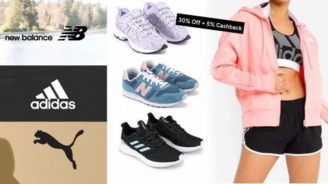 【雙11優惠2020】Adidas/New Balance/PUMA限時大減價低至24折!精選15款波鞋/運動服飾/袋款
