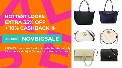 【雙11優惠2020】10款名牌手袋減價優惠低至55折!Longchamp/Coach/Tory Burch/Chloe/Gucci