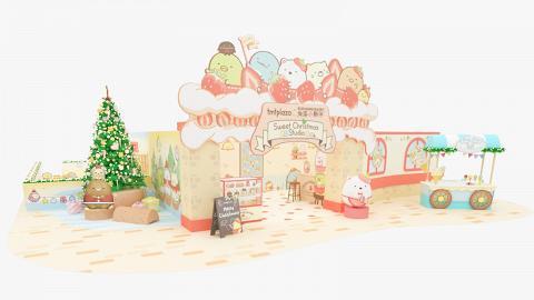【聖誕好去處2020】全港首個角落生物主題烘焙工房登陸屯門!7款甜品課程/3大影相位/期間限定店
