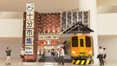 【聖誕好去處2020】台灣「十分天燈夜市」登陸荃灣 過14間台式小食攤位/芋泥吐司/鹽水雞/地瓜球