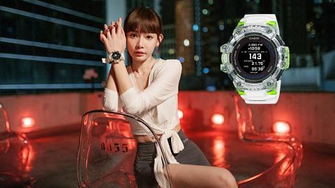 注目!G-SHOCK藍牙運動系列手錶 最佳時尚配搭 趙慧珊Aka潮襯日常造型