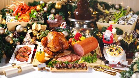 【聖誕自助餐2020】8度海逸酒店聖誕及除夕夜自助晚餐/下午茶自助餐 早鳥優惠高達85折!