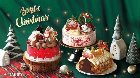A-1 Bakery推出期間限定聖誕蛋糕 士多啤梨雜果蛋糕/比利時生朱古力蛋糕/聖誕樹頭卷蛋