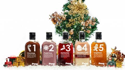 【聖誕2020】香港製造5款聖誕限定版瓶裝雞尾酒!橙味朱古力/紫薯/士多啤梨蛋糕/薑餅口味新登場