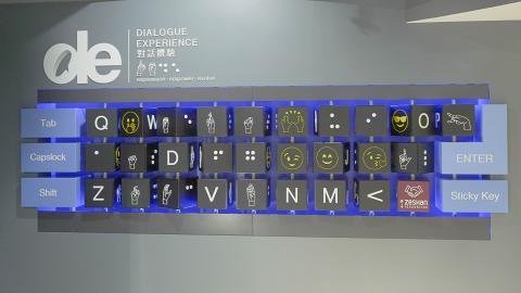 【荔枝角好去處】黑暗中對話新體驗館開幕!香港獨有暗箭射手/無聲偵探 感受視障/聽障人士生活