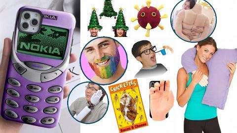 【聖誕禮物2020】40大惡搞朋友中伏聖誕禮物推介!絕交等級家品雜貨/單身狗禮物/搞笑精品遊戲