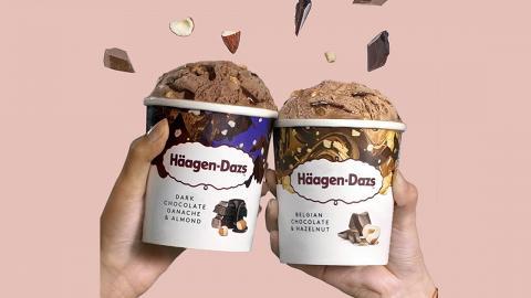 Häagen-Dazs全新朱古力三重奏系列 黑朱古力杏仁雪糕/比利時朱古力榛子雪糕/脆皮雪糕批