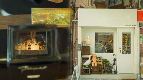 【深水埗好去處】深水埗罕有古物雜貨店!香港製造幻燈片/黑膠唱片/卡式帶機/中古飾物
