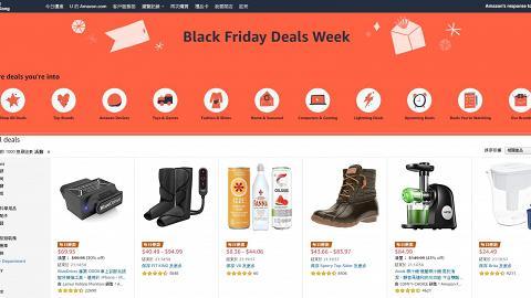 【Black Friday 2020】Amazon黑色星期五網購優惠12大品牌推介 Dyson/Apple/ PANDORA/Canon/GHD