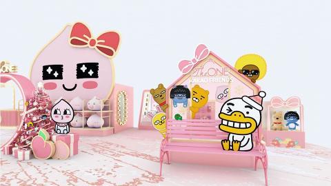【聖誕好去處2020】Kakao Friends全港首間概念店登陸尖沙咀 5大粉紅聖誕影相位/過60款獨家新品