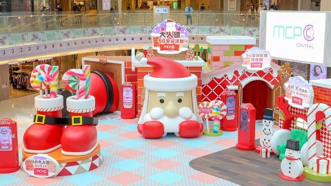 6大必玩checkpoint!巨型聖誕老人登陸MCP新都城中心
