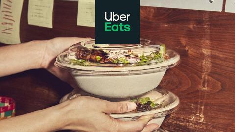 【外賣優惠2020】foodpanda/UberEats/Deliveroo12月外賣優惠碼 信用卡優惠/新客戶優惠