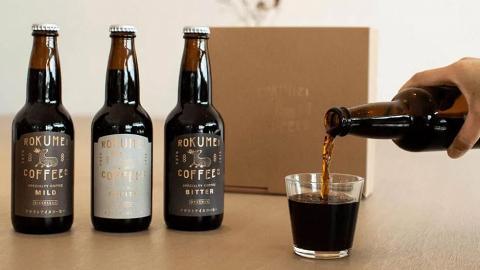 日本ROKUMEI COFFEE出品樽裝咖啡禮盒香港買到!日本烘焙賽冠軍蜜糖黑咖啡/手工咖啡