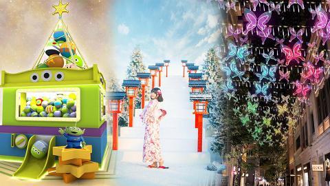 【聖誕好去處2020】全港商場聖誕主題佈置合集!逾200個卡通影相位/燈飾/聖誕市集/期間限定店