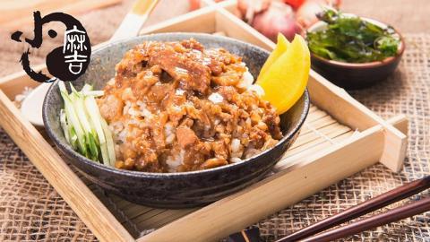【旺角/大埔美食】台式餐廳推限時外賣優惠 $20滷肉飯+珍珠奶茶套餐