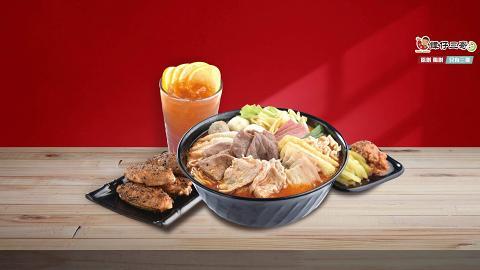 【12月優惠】10大餐廳12月最新飲食優惠半價起 小黑糖/天仁茗茶/爆丼丼/麥當勞/KFC