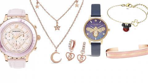 【聖誕禮物2020】5大聖誕節送禮首飾/手錶品牌推介 Olivia Burton/Agnès B/Swarovski/Rosefield