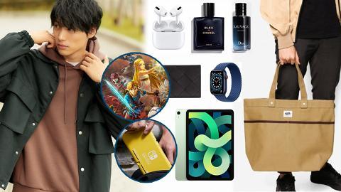 【聖誕禮物2020】精選30大男朋友最想要實用聖誕禮物!電子產品/服飾波鞋/銀包/香水預算晒冷