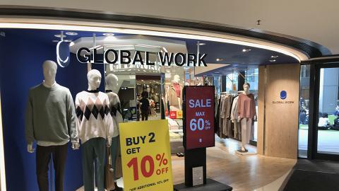 【減價優惠】全線Global Work減價低至4折 衛衣/針織衫/長裙/褲款