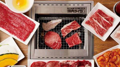 【沙田美食】日本人氣一人燒肉專門店「燒肉LIKE」抵港 預計12月下旬登陸沙田!