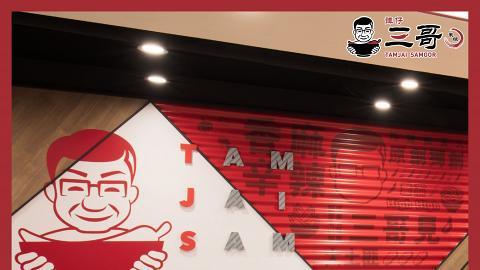 【12月優惠】10大餐廳最新飲食優惠半價起 譚仔三哥/牛角/KFC/麥當勞/陸陸雞煲火鍋