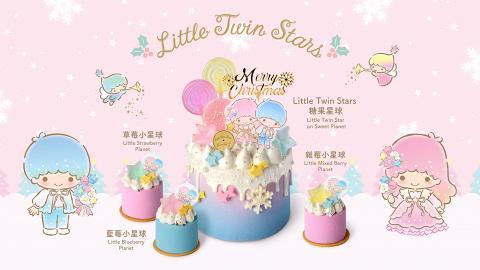 Twinkle Baker Décor聖誕限定Little Twin Stars星球蛋糕 夢幻漸變粉色+霧面星星糖!