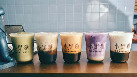 【葵廣美食】台灣過江龍茶飲店小黑糖快閃優惠 開張減價茶飲第二杯半價