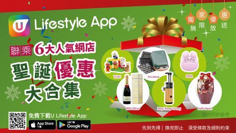 【聖誕禮物2020】網購$100/$300/$500聖誕禮物懶人包!