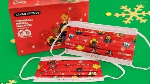 【香港口罩】Kakao Friends聖誕版口罩12月11日開賣 Ryan/Apeach/Neo口罩套(附購買連結)