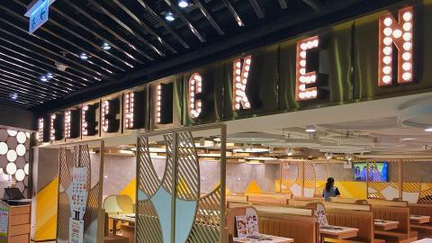 【生日優惠2020】韓式炸雞店NeNe Chicken推12月生日優惠 生日壽星免費送魚糕湯+飲品