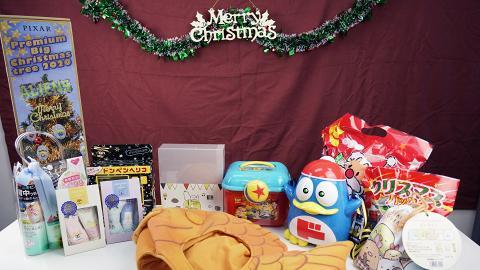 【聖誕禮物2020】驚安の殿堂8款抵買聖誕禮物推介 三眼仔聖誕樹/零食福袋/搞鬼頭套