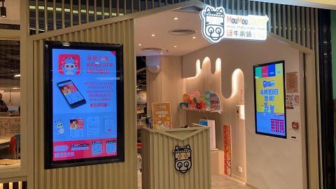 【外賣優惠2020】牛涮鍋MouMouClub推火鍋外賣優惠半價起 2大套餐/指定美食$39起