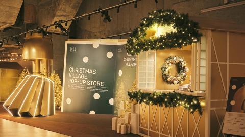 【聖誕好去處2020】尖沙咀K11 MUSEA聖誕期間限定店登場!香薰蠟燭/精品擺設/公仔/甜品美食
