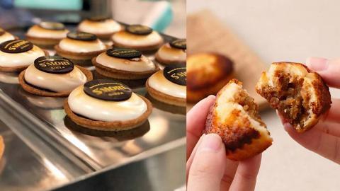 【日本手信】網購10款最新人氣日本手信 2021版比卡超杯麵/烤棉花糖撻/芝士漢堡/青森蘋果威化餅