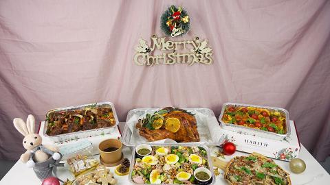 【聖誕外賣2020】HABITŪ聖誕大餐外賣自取優惠 烤焗原隻火雞/紐西蘭羊架/薑餅人曲奇