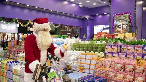 【聖誕優惠2020】龍豐集團分店推聖誕優惠及抽獎活動!聖誕老人登場送出多款特別獎品