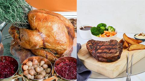 【聖誕外賣2020】香港四季酒店5大聖誕外賣優惠 烤火雞/和牛牛肋排/羊肩/西班牙豬排人均$147起