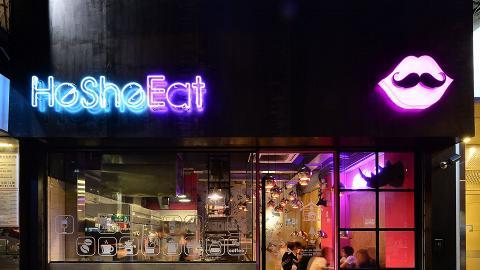 【旺角美食】旺角HeSheEat推飲食優惠 指定款式薄餅/意粉/燉飯買一送一
