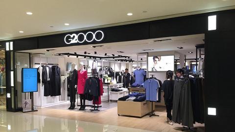 【減價優惠】G2000全場大清貨低至3折 西裝/大褸/套裝/連身裙$99起