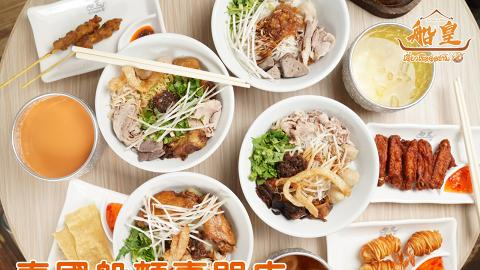 【尖沙咀/銅鑼灣/大埔美食】泰式餐廳船皇推外賣減價優惠 指定時段泰式肉碎飯買一送一