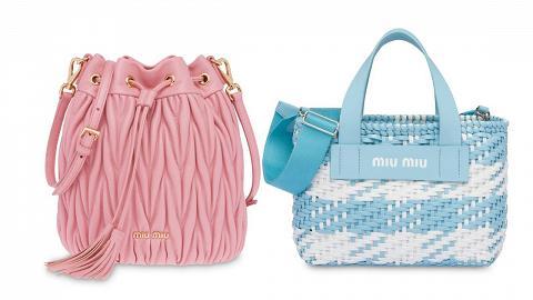【網購】10款糖果色MIU MIU名牌手袋推介!斜揹袋/Tote Bag/水桶袋/手挽袋