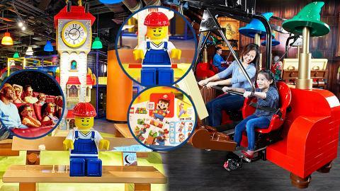 【尖沙咀好去處】香港首間3萬呎LEGO樂園率先睇!樂高探索中心10大主題園區/機動設施/咖啡屋