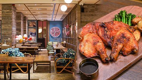 【西環美食】西環7000呎歐陸風Cafe 巨型鞦韆打卡位!燒法國黃油雞/泰式原條無骨盲鰽魚