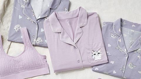 【網購優惠】6IXTY8IGHT全新推出薰衣草紫色貓貓家居服 2021年限定夢幻粉紫配得意貓咪睡衣/睡裙
