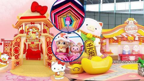 【新年好去處2021】全港15大商場新春影相位推介!迪士尼限定店/罐頭lulu豬佈置/台灣夜市