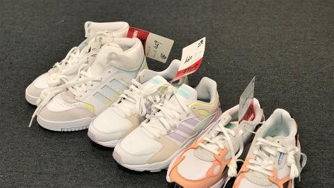 【開倉優惠】銅鑼灣限時波鞋開倉$199起 Adidas/Nike/New Balance/VANS/Converse