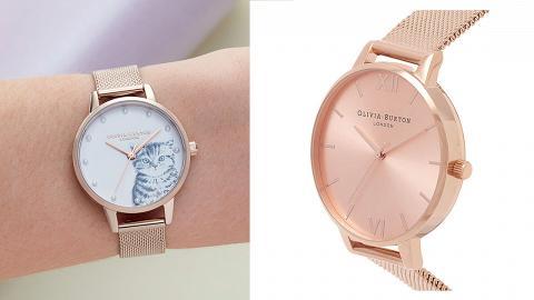 【網購優惠】Olivia Burton手錶限時優惠低至半價!小清新碎花/英倫少女風/小動物手錶$485起