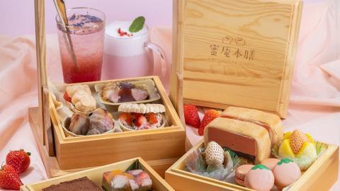 【尖沙咀美食】尖沙咀期間限定日本士多啤梨下午茶 歎12款甜品鹹點!抹茶草莓班戟/草莓和牛漢堡