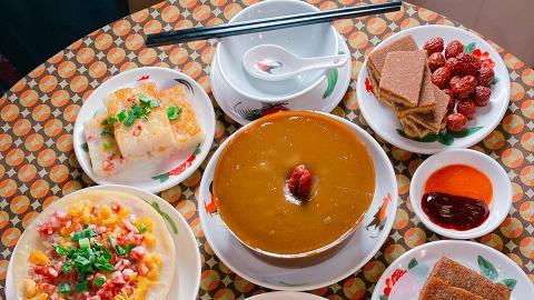 【年糕2021】8大餐廳新年年糕推薦+早烏優惠 瓏門冰室/燒賣皇后/無肉食/蒸廬/老馮茶居